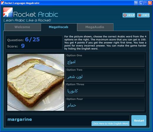 Rocket Arabic MegaVocab