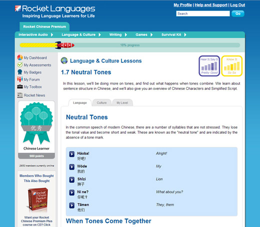 Rocket Chinese Premium Language & Culture Lessons