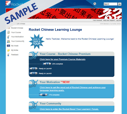 Rocket Chinese Premium Lerning Lounge