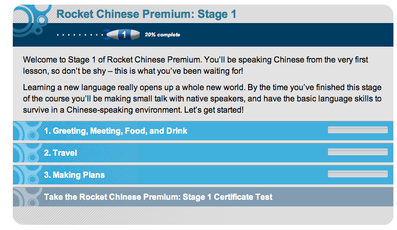 Rocket Chinese Premium Stage One
