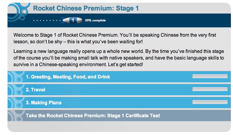 Rocket Chinese Premium Stage One