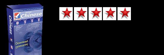 Rocket Chinese Premium five stars