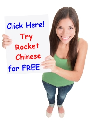 Rocket Chinese Premium 2014