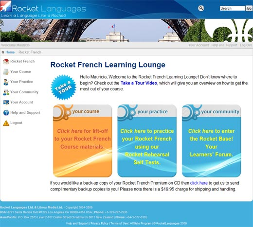 Rocket French Premium Learning Lounge