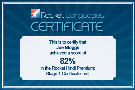 Rocket Hindi Premium Certificate