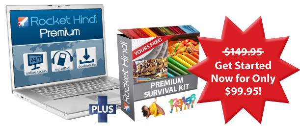 Rocket Hindi Premium Plus