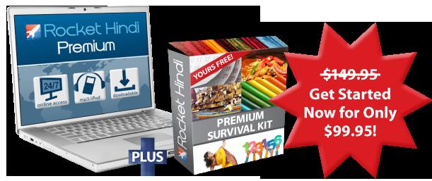 Rocket Hindi Premium Plus