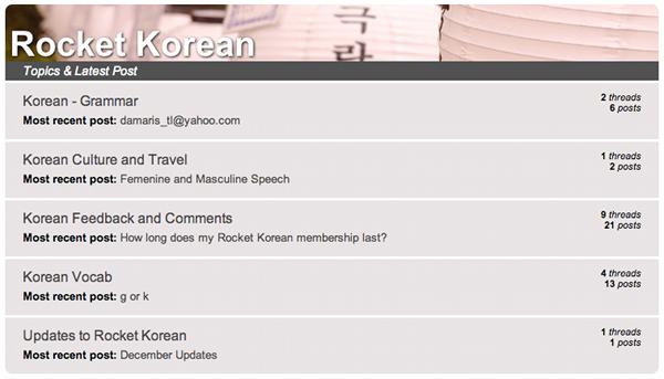 Rocket Korean Premium Forum