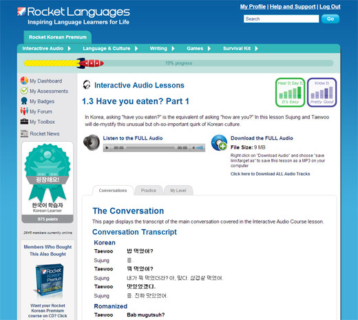 Rocket Korean Premium Interactive Audio Lessons