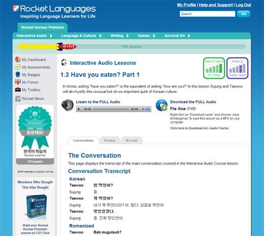 Rocket Korean Premium Interactive Audio Lessons