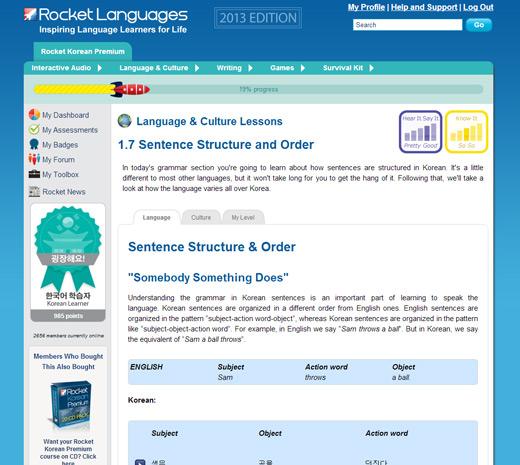 Rocket Korean Premium Language & Culture Lessons