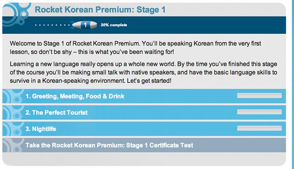Rocket Korean Premium Stage 1