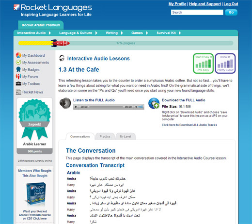 Rocket Arabic Interactive Audio Lessons