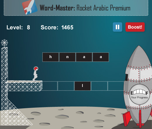 Rocket Arabic Premium Games