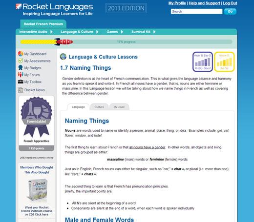 Rocket French Premium Language & Culture Lessons